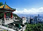 Hong Kong souhaite devenir une destination phare pour le tourisme d'affaires