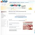EBP lance le Club Revendeur 2013