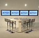 L'émission est diffusée en direct depuis un plateau TV dédié.
